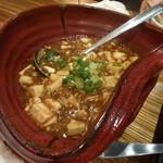 けむり屋&フラワー - マーボ豆腐(カレー味)