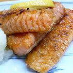 やきとり白糸 - 鮭はらす焼き