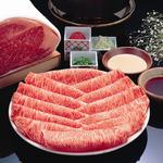 木曽路 - 料理写真:厳選された上質のお肉を秘伝の ごまだれと一緒にご堪能下さい。