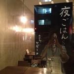 32667195 - 夜ご飯セットは980円。