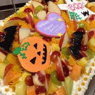 デコレーションケーキお作り致します!