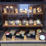 嵯峨谷 小滝橋通り店 - ごく普通の蕎麦屋のメニュー。