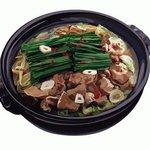 居酒屋 酔ん度 - 大好評!特製あっさり醤油スープで和牛モツの旨みをいかした野菜タップリ和牛もつ鍋¥950(画像はイメージです)