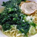 中華そば 七郎 - しお中華(細麺)アオサを混ぜて