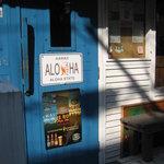 スローライド - お店の入り口