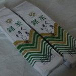 静岡園製茶 - 料理写真:もぐたんの大好きな ほうじ茶♡