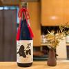 仁屋 - ドリンク写真:日本酒 常きげん 如