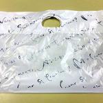 清川屋 - プラスチック製の手提げ袋