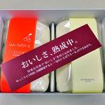 清川屋 - ほわいとぱりろーる ハーフ2種(さくらんぼ&ほわいと)