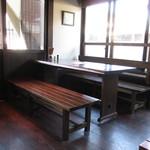 カワダ - 店内