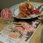 32672960 - 蟹食べ放題