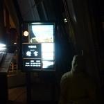 中国料理 燦宮 - 兵馬俑、ちょっとこわい・・・