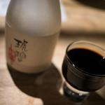 味酒 かむなび - 日本酒 王禄 琥珀のしずく 純米90 平成9年物