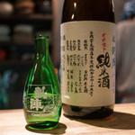 味酒 かむなび - 日本酒 悦 凱陣 山廃純米生 オオセト