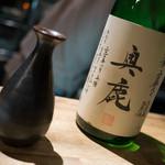 味酒 かむなび - 日本酒 秋鹿 奥鹿 山廃純米生09