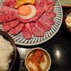 赤門 - 料理写真:上カルビ メガダブル定食