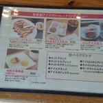 まんまるカフェ -