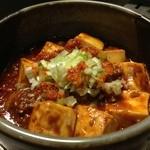 タズ カフェ - 麻婆豆腐