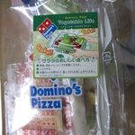 ドミノ・ピザ - シーザーサラダ