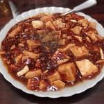 上海酒場 - 麻婆豆腐