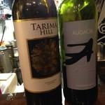 スペイン料理 アロス - タリマ ヒル 2011/アウダシア・ティント 2012