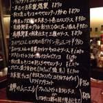 Dining Bar SelVaggio - 本日のお勧め!
