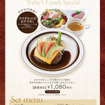Green Cafe - 平日限定!日替わりランチ