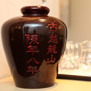 中国の銘酒といったらこちら!!古越龍山陳年8年甕出し!