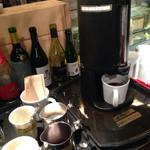 ダイチ アンド トラベルカフェ - オーガニックコーヒーコーナー
