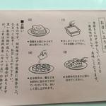32689990 - 食べ方だよ♫