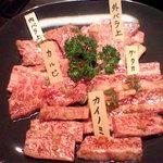 3269454 - カルビ利き肉セット
