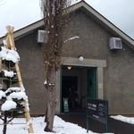 ウイスキー倶楽部 - ウイスキー博物館入口