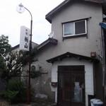 栃山 - 栃山 岩内