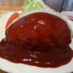 とくら - チーズハンバーグ
