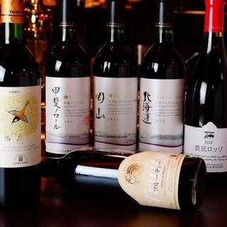 厳選された国産ワイン
