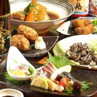 各種宴会にもピッタリなコースは飲み放題付3000円より!