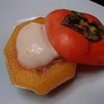 いしかわ - 料理写真:先付:柿の白和え