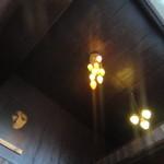 喫茶マドラグ - 天井