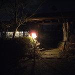 327529 - 夜の美里