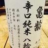 魚洋丸 - 料理写真: