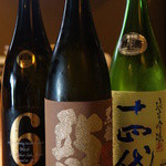 東京肉割烹 西麻布 すどう - 大吟醸から季節の日本酒、人気の銘柄までいろいろ取り揃えております。