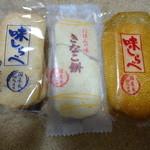 岩塚製菓 - おまけ
