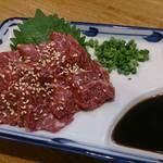 和牛処 Hana - 熊本県産馬刺し(1日限定3食です!)