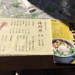 32701943 - おすすめは「海鮮丼」みたい。写真で見てみるべき。
