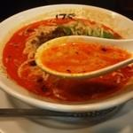 175°DENO〜担担麺〜 - 担担麺 汁有 すごく痺れる(スープ)