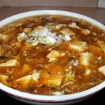 中華飯店 陽華 - 麻婆麺