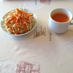 32704598 - サラダとトマトスープ