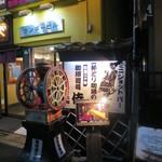 珈琲道場 侍 - 外観1階