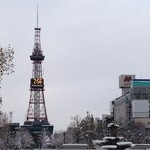 らーめん 信玄 南6条店 - まずは札幌テレビ塔へ