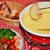 Cafe BIGOUDENE - 料理写真:チーズフォンデュ